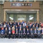 农业风险与食物安全 国际学术研讨会