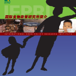 IFPRI概览