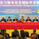 气候变化与粮食安全国际学术研讨会在北京召开