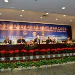 """""""全球化时代中国农业的发展与变迁""""国际研讨会在南京召开"""