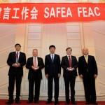 樊胜根所长出席外国专家建言工作会议