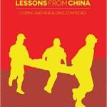 中国汶川大地震:应对及重建的经验和教训