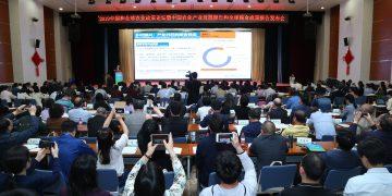 《2019全球粮食政策报告》在北京发布