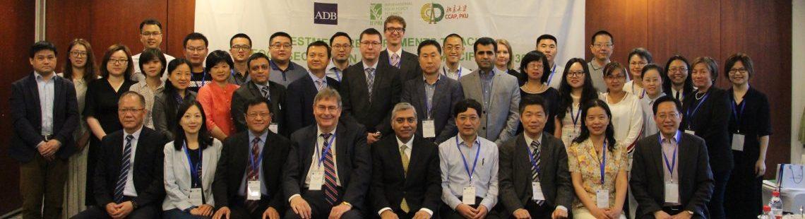 IFPRI联合ADB和北京大学共同举办中国政策论坛