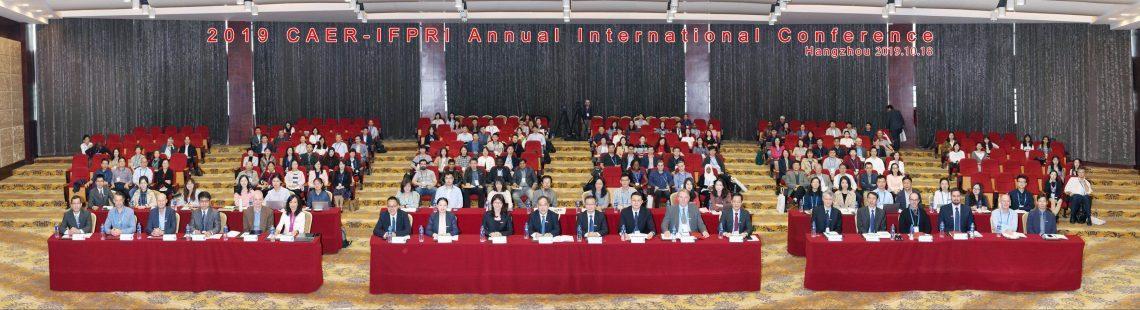 第十一届CAER-IFPRI国际学术年会在杭州举行