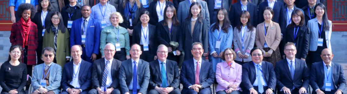 IFPRI支持GReCEST年会召开