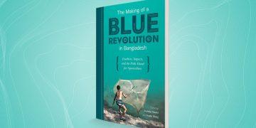 新书推荐 | 孟加拉国的蓝色革命