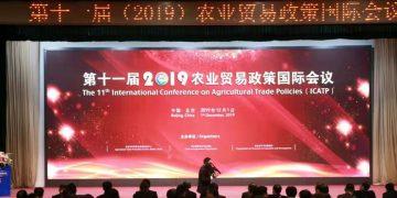 IFPRI参加第十一届农业贸易政策国际会议