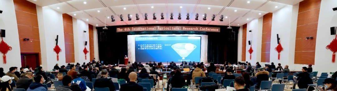 IFPRI参加第四届海外农业研究大会