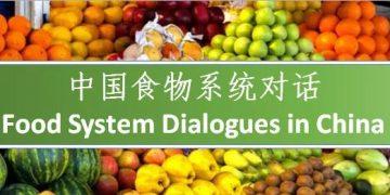 IFPRI参与首届中国食物系统对话