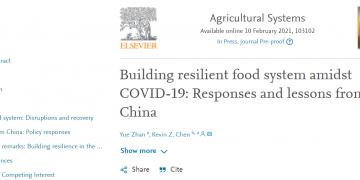 陈志钢教授等在农林学科TOP期刊《Agricultural Systems》发文